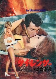 Original Japanese program book for THE SILENCERS 1966 directed.