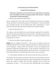 writing an interview essay co sample interview questions and keywords