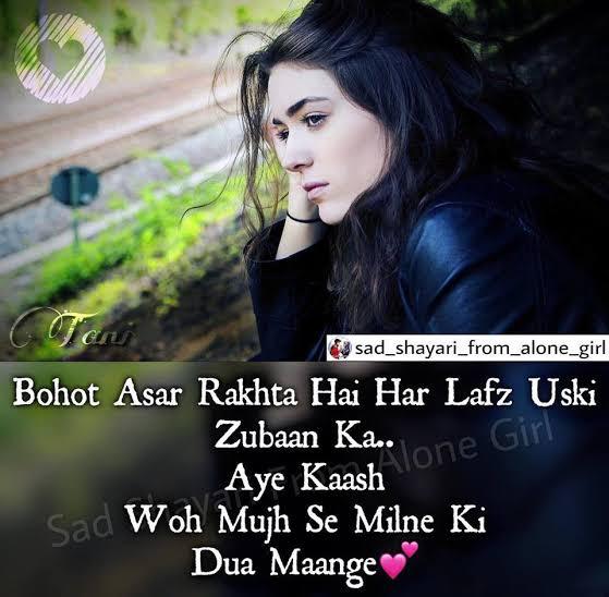 facebook sad shayari in english
