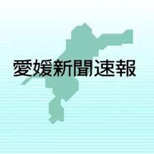 天気 予報 四国 中央 市
