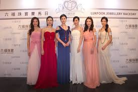 Lukfook Jewellery Raceday Photo Release - Racing News - Horse Racing - The  Hong Kong Jockey Club