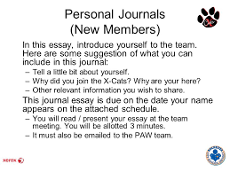 journal process improved communications is one of the continuous personal journals new members in this essay introduce yourself to the team