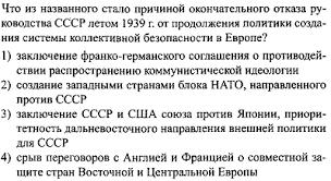 Контрольная работа по истории класс Контент платформа ru 5
