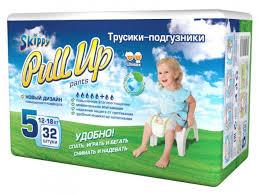 <b>Skippy Трусики</b>-<b>подгузники Pull Up</b> р. 5 (12-18 кг) 32 шт ...