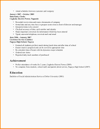 Cover Letter Entry Level Customer Service Representative