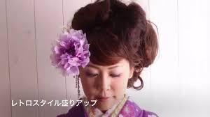 成人式の振袖に似合う人気の髪型14種類を紹介します Youtube