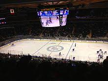 Msg Ny Rangers Seating Chart Madison Square Garden Wikipedia