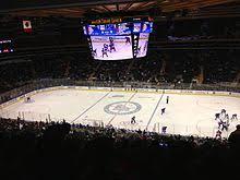 Knicks Stadium Seating Chart Madison Square Garden Wikipedia