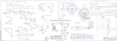 ТММ расчетные проекты Чертежи РУ Курсовая работа ТММ Разработка основ технического предложения на механизмы малолитражного автомобиля с двухцилиндровым четырехтактным двигателем