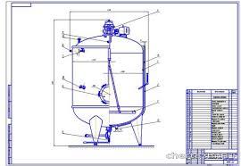 Курсовой проект Технология производства кисломолочной продукции  Курсовой проект Технология производства кисломолочной продукции кефира