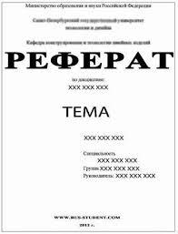 Ответы mail ru Срочно нужен реферат на тему Декупаж из яичной  На