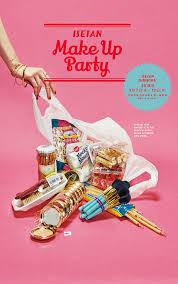 i makeup party