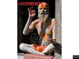 vashikaran mantra to get success in job interview in vashikaran mantra to get success in job interview in 91 9799298747 usa