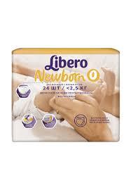 <b>Подгузники Libero Newborn</b>, 0 (до <b>2</b>,<b>5 кг</b>), 24 шт.: цвет Цвет, 199 ...