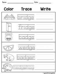 Choose the word that has a particular sound. Words With Dge Phonics Printables Phonics Printables Phonics Phonics Activities
