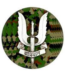 Indian Army Balidan HD Wallpapers ...