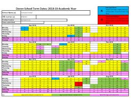 Term Dates | Cockwood Primary School
