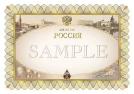 РОССИЯ условия получения радиолюбительского диплома на ru Общие положения