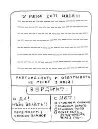 """Яна Франк """"Муза и чудовище"""". Издательство """"<b>МИФ</b>"""", 2010 год ..."""