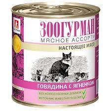 <b>Зоогурман консервы</b> для кошек купить в Воронеже