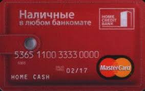 Maybe you would like to learn more about one of these? Bank Card Cash In Any Atm Home Credit Bank Russia Col Ru Mc 0547 02