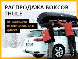 Велокрепления – багажники для <b>перевозки велосипедов</b> на ...