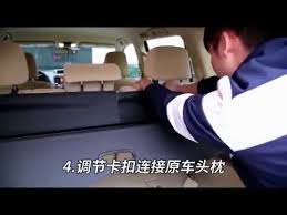 <b>Шторка багажника</b> для Toyota Land Cruiser Prado. <b>Полка</b> ...