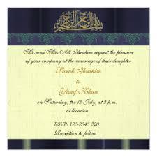 islam wedding invitations & announcements zazzle canada Muslim Wedding Cards Toronto blue damask muslim wedding card muslim wedding invitations toronto