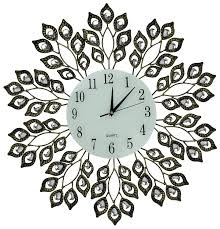 bhkj best decorative wall clock