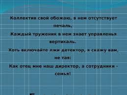 Отчет о производственной практике Специальность Тракторист  14