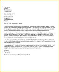 College Application Cover Letter Cover Letter Samples Cover