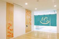 google japan office. Google Japan Office, Phase 3 \u0026 4 Office I