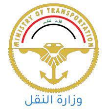 اعلام وزارة النقل العراقية - Startseite