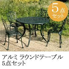 aluminum round table 5 piece set garden table set garden chair set cafe table set garden table garden chair outdoor table set aluminum table garden table