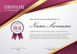 Бланки грамоты дипломы благодарности Бланк сертификата