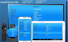 Image result for Sim - Phone Details apk