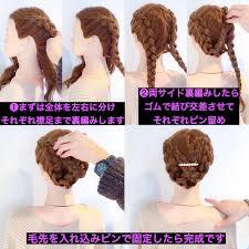 ヘアアレンジ デート ロング 着物amouteアムティ 美容師hiroamoute