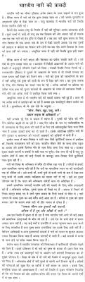 about n culture essay best culture  essay about n culture youth and n upsc ias