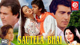 Rajesh Khanna Sautela Bhai Movie