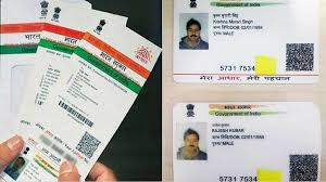 News Threat Available India For Rs Cards Mere Fake Terror Aadhaar 200 A