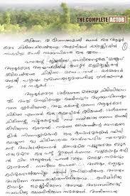 ente amma malayalam essay on onam article affordable and  ente amma malayalam essay on ente la skinnovita