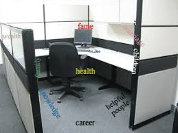 office feng shui. acquisitions office feng shui cubicle example