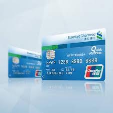 clic debit card standard chartered