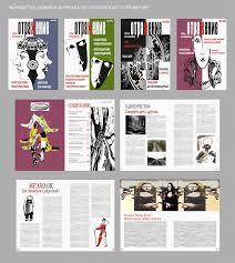 graphic design and illustration Фирменный стиль trade dress Плакат