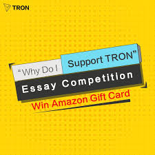 essay peion e and join us to win the amazon gift cards