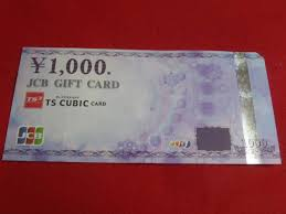 jcb gift card 1000 jpy jcb