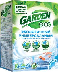 Экологичный <b>стиральный порошок Garden</b> Eco, без отдушки, 1 ...