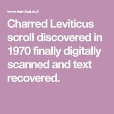 fell s cave b c thematic essay heilbrunn timeline  charred leviticus scroll discovered in 1970 finally digitally scanned and text recovered