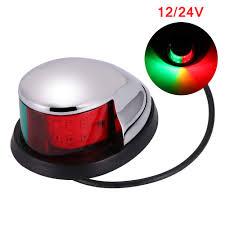 Red Side Light On Boat Amazon Com Konesky Boat Yacht Navigation Light 5w Green