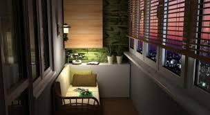 Насладете се на някои идеи за обзавеждане на малка всекидневна. Idei Za Obzavezhdane Na Balkona Portal Za Obzavezhdane Interior I Eksterior